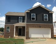749 Prominence Rd   #99, Columbia image
