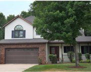 2509 64th Street, Inver Grove Heights image