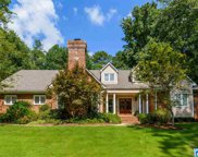 1235 Lake Forest Cir, Hoover image