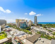 383 Kalaimoku Street Unit E1513 (Tower 1), Honolulu image