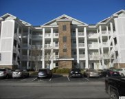 4887 Luster Leaf Circle Unit 205, Myrtle Beach image