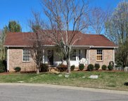 7110 Gregory Ct, Fairview image