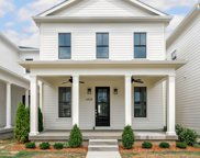 6428 Passionflower Dr, Prospect image