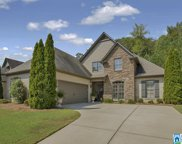 1585 Creekside Dr, Hoover image
