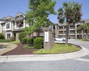 645 Village Park Drive Unit #A-101, Wilmington image