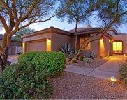 7194 E Aloe Vera Drive, Scottsdale image