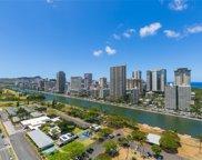 500 University Avenue Unit 2407, Honolulu image