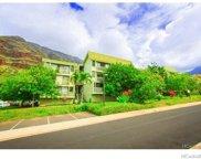 84-575 Kili Drive Unit 202-A, Oahu image
