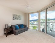 801 S King Street Unit 2409, Honolulu image