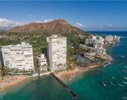 2895 Kalakaua Avenue Unit 205, Honolulu image