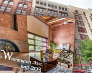 1015 Washington Unit #203, St Louis image