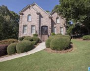 613 Elm Trace Cir, Hoover image