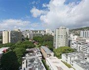 1624 Dole Street Unit 1503, Honolulu image