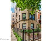 1250 West Cornelia Avenue Unit 1N, Chicago image