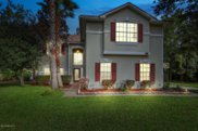 825 CLOUDBERRY BRANCH WAY, Jacksonville image