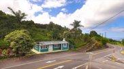 84-4830 HAWAII BELT RD, HONAUNAU image