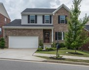 7831 Oakfield Grv, Brentwood image