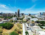 1448 Young Street Unit 1807, Honolulu image