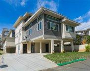 1044 Green Street Unit C1, Honolulu image