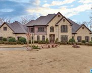 4518 High Court Cir, Hoover image