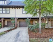 1049 Inverness Cove Way, Hoover image