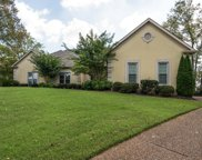 1528 High Oaks Ct, Brentwood image