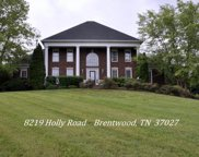 8219 Holly Rd, Brentwood image