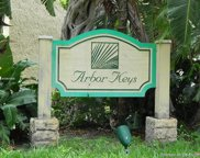 4433 Treehouse Ln Unit #B, Tamarac image