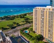 1350 Ala Moana Boulevard Unit 707, Honolulu image