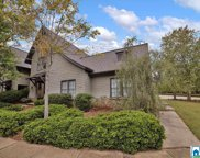 1285 Inverness Cove Dr, Hoover image