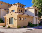 1367 S Country Club Drive Unit #1220, Mesa image