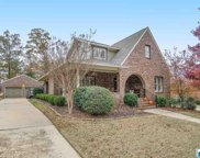 1575 James Hill Dr, Hoover image
