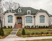 7301 Harlow Dr, College Grove image