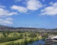 2345 Ala Wai Boulevard Unit 2103, Honolulu image