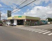 650 California Avenue, Wahiawa image