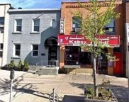 1475 Danforth Ave, Toronto image