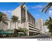 1850 Ala Moana Boulevard Unit 1210, Honolulu image