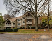 5003  Sharon Road Unit #D, Charlotte image
