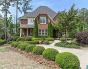 704 Guardbridge Ct, Hoover image