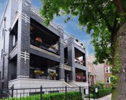 1630 West Diversey Parkway Unit 2E, Chicago image
