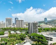 411 Hobron Lane Unit 1512, Honolulu image