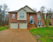 809 Withers Pl, Hermitage image