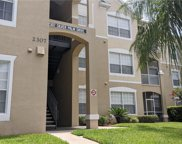 2307 Silver Palm Drive Unit 104, Kissimmee image