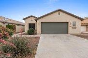 7218 W Kingman Street, Phoenix image