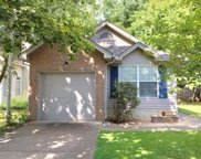 5916 Colchester Dr, Hermitage image
