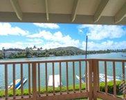 7007 Hawaii Kai Drive Unit H23, Honolulu image