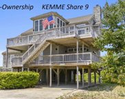 112 Mainsail Court, Duck image