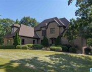 217 Sunset Cove, Pell City image