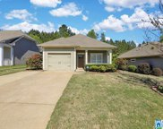 300 Hathaway Ln, Odenville image