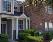 120 E. Brentwood Drive Unit E, Murrells Inlet image